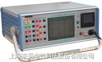 微机继电器保护测试仪 LY803