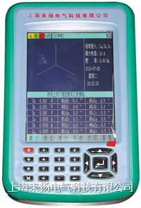 三相多功能電能校驗儀 LYDJ-III