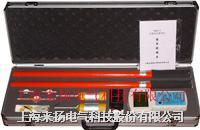 高压无线数显核相仪 TAG-9000
