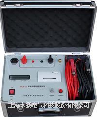 接触电阻测试仪 HLY-III