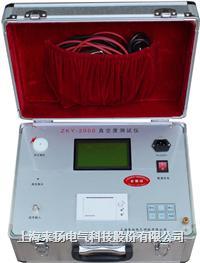 免磁控真空度测试仪 ZKY-2000