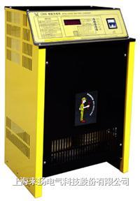 蓄电池自动充电机 LYXC系列