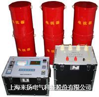 變頻諧振耐壓試驗裝置 YD2000系列