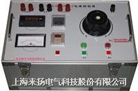电源控制箱