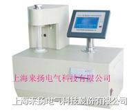 變壓器油凝點測試儀 LYND-III