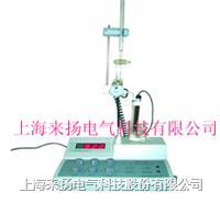 变压器油体积电阻率测试仪