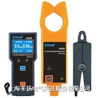 无线高压变比测试仪 ETCR 9500