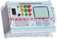 变压器损耗线路参数测试仪 LYBC-III
