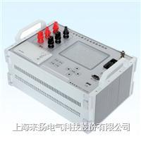 变压器绕组变形测试仪 LYBR-V