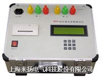 變壓器空負載特性測試儀 BDS2000
