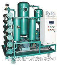 移動式濾油機 DZJ2000係類