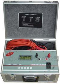 直流係統接地故障測試儀 LYJD-2000