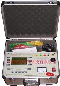 變壓器有載開關測量儀 BYKC-3000