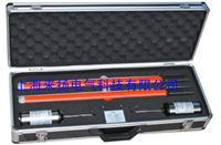 高壓數字核相儀 DHX-II