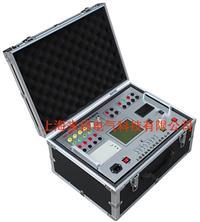 高壓開關綜合參數測試儀 GKH-8000