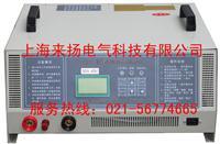 蓄電池容量測試儀 LYXR-4