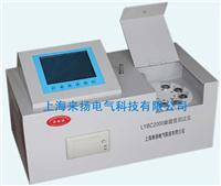 油酸值測試儀 LYBC2000