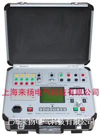 High voltage switch characteristic tester