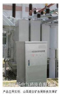 油色譜在線監測系統 LYGCXT2800