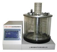 油粘度測試儀 LYND-2008