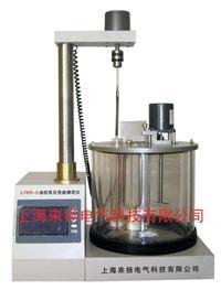 油抗乳化性能参数测试仪器 LYKR-3