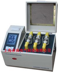 三杯型絕緣油介電強度分析儀 ZIJJ-VI