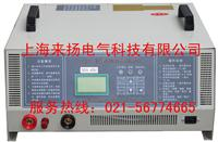 蓄電池容量校驗儀 LYKR-4