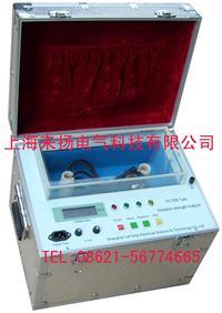 絕緣油介電強度測試儀 LYZJ-III