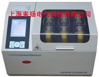 三杯型油耐壓測試儀 LYZJ-VI