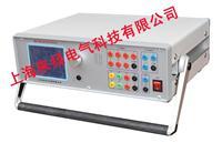 微機繼電器動作特性測試儀 LY660