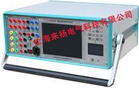 微機型繼保測試儀 LY803