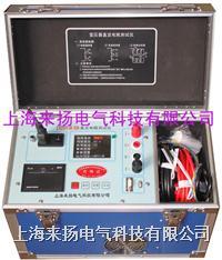 彩屏式直流电阻测试仪 LYZZC-III