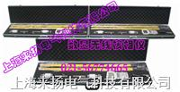 550KV高压数显无线核相仪 LYWXH-5000