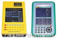 多功能三相電能表現場校驗儀 LYDJ3000