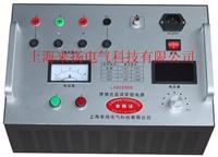 高壓開關直流電源 LYDC2000