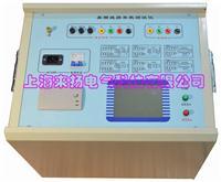 異頻線路參數測試儀 LYCS-8800