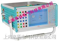 继电器备自投测试仪 LY900