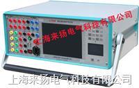 上海微機繼電保護測試儀 LY808型