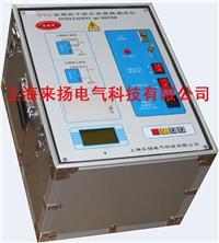 全自動抗幹擾介質損耗測試儀 JSY-5