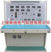 發電機特性綜合測試係統 LY9000
