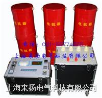變頻串聯諧振試驗裝置 YD2000-1560kVA/260kV/130kV
