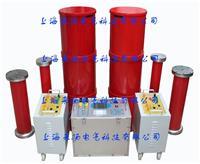 CVT檢驗用諧振升壓裝置 YD2000