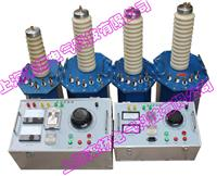 50/200工頻耐壓試驗裝置 YD
