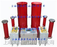 調頻式串聯諧振試驗裝置 YD2000-378kVA/54kV