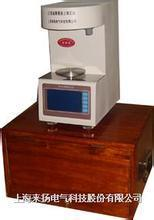 全自動表界麵張力儀 LYJZ-600