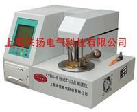 全自動閉口閃點測試儀 LYBS-5