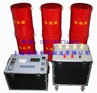 調頻串并聯諧振耐壓裝置 YD2000