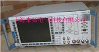 無線電干擾測試系統 LYMD
