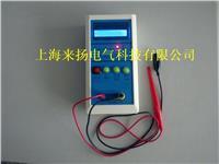 漏電保護器測試儀 LYDV