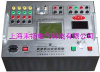 高壓開關動特性分析儀 LYGKH-8000E